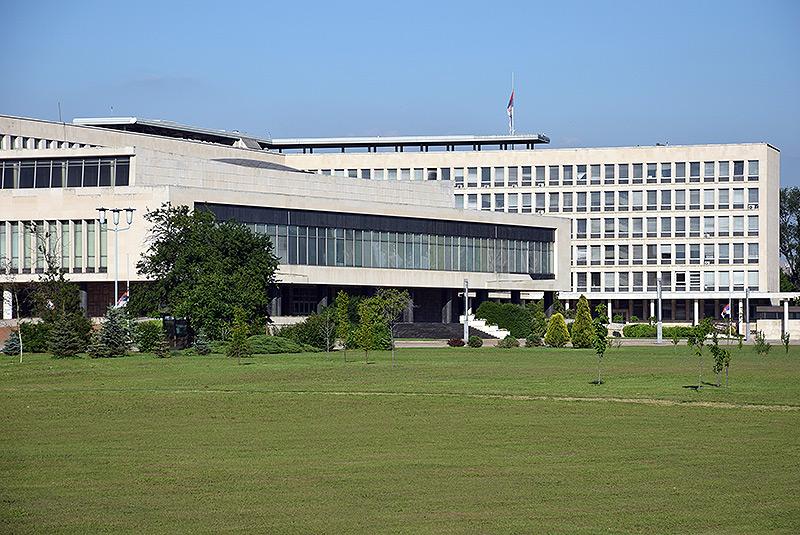 SIV - Palata Srbije