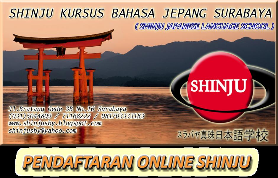 Formulir Pendaftaran Online