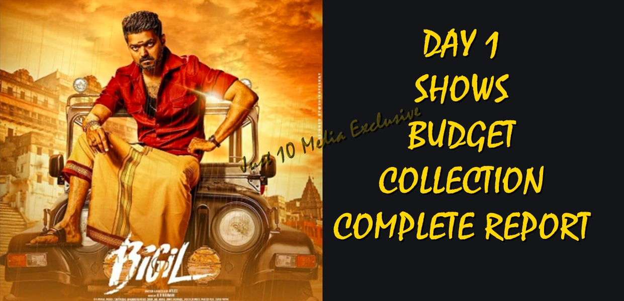Bigil 1 St Day Box Office Collection