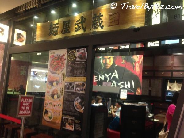 Menya Musashi Ramen (麺屋武蔵)  at The Star Vista