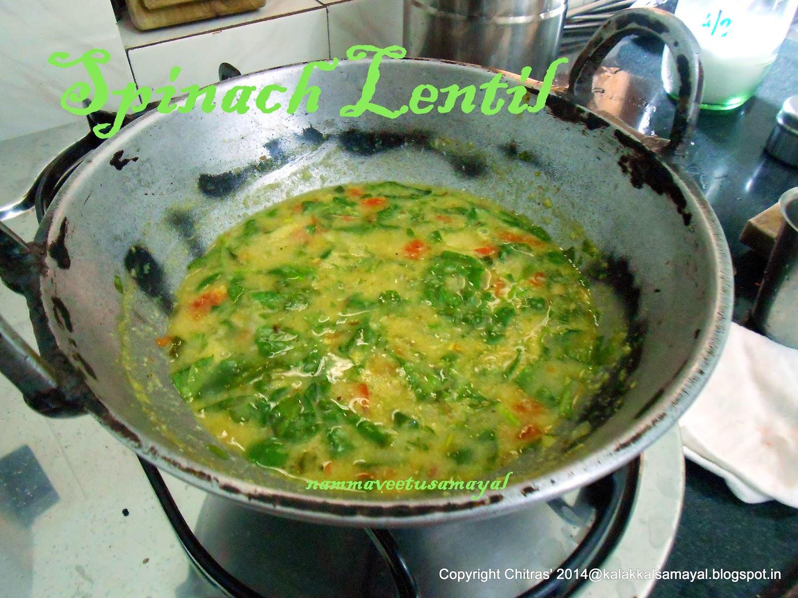 Sambar Pasalai dhal [ Spinach Lentil ]