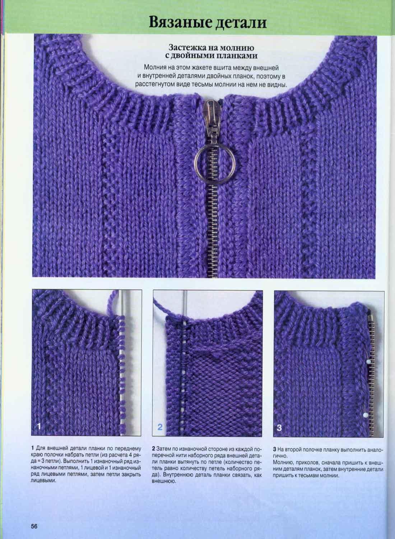 Вязание спицами набор петель для воротника