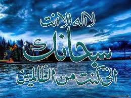 Islamic wallpaper, Islamic, Islamic   Content, beautiful wallpapers, Hd Wallpapers, Desktop Wallpapers, Wallpapers, Mobile Wallpapers, wallpapers, Hd,