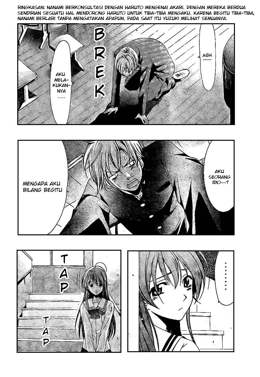 Manga kimi no iru machi 16 page 2
