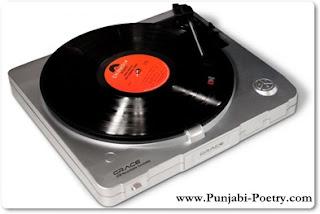 Pendrive Music Album