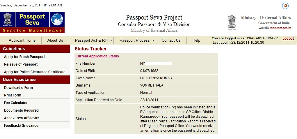 Chaitanya Kumar Vummethala Excellent Experience At Passport Seva