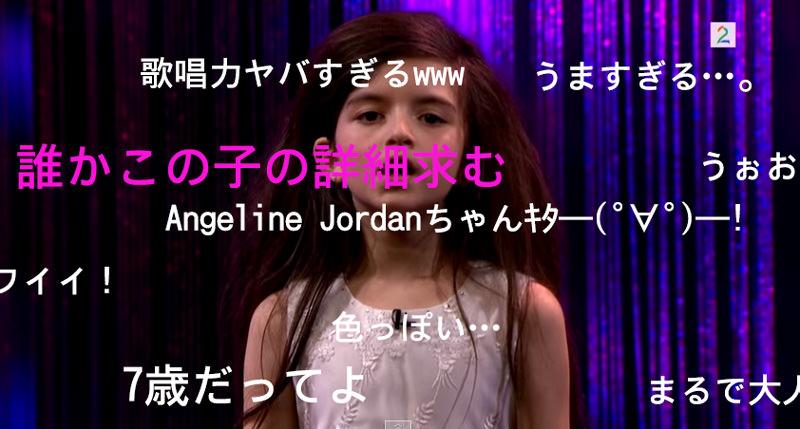 コレで7歳!?Angeline Jordanちゃんの色っぽい Fly Me To The Moon