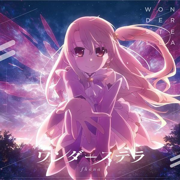 Fate/kaleid liner Prisma☆Illya 2wei Herz! OP Single - Wonder Stella