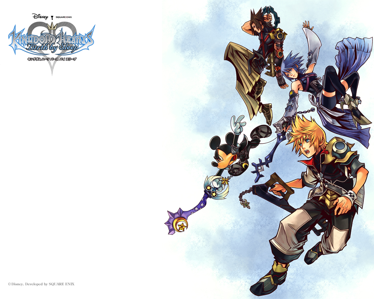 kingdom Heart HD & Widescreen Wallpaper 0.709644472837272