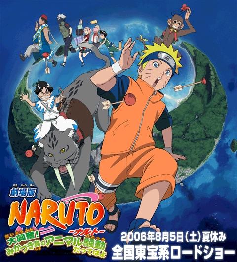 naruto shippuden the lost tower full movie english dub