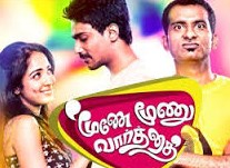 Moone Moonu Varthai 2015 Tamil Movie Watch Online