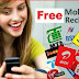 [Online Free Recharge] ऑनलाइन फ्री रीचार्ज कीजिये और SMS भी भेजिये