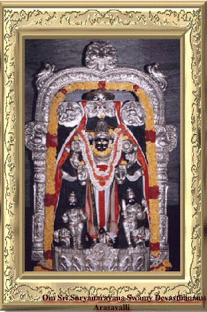 Photos of Sun God Surya Arasavalli
