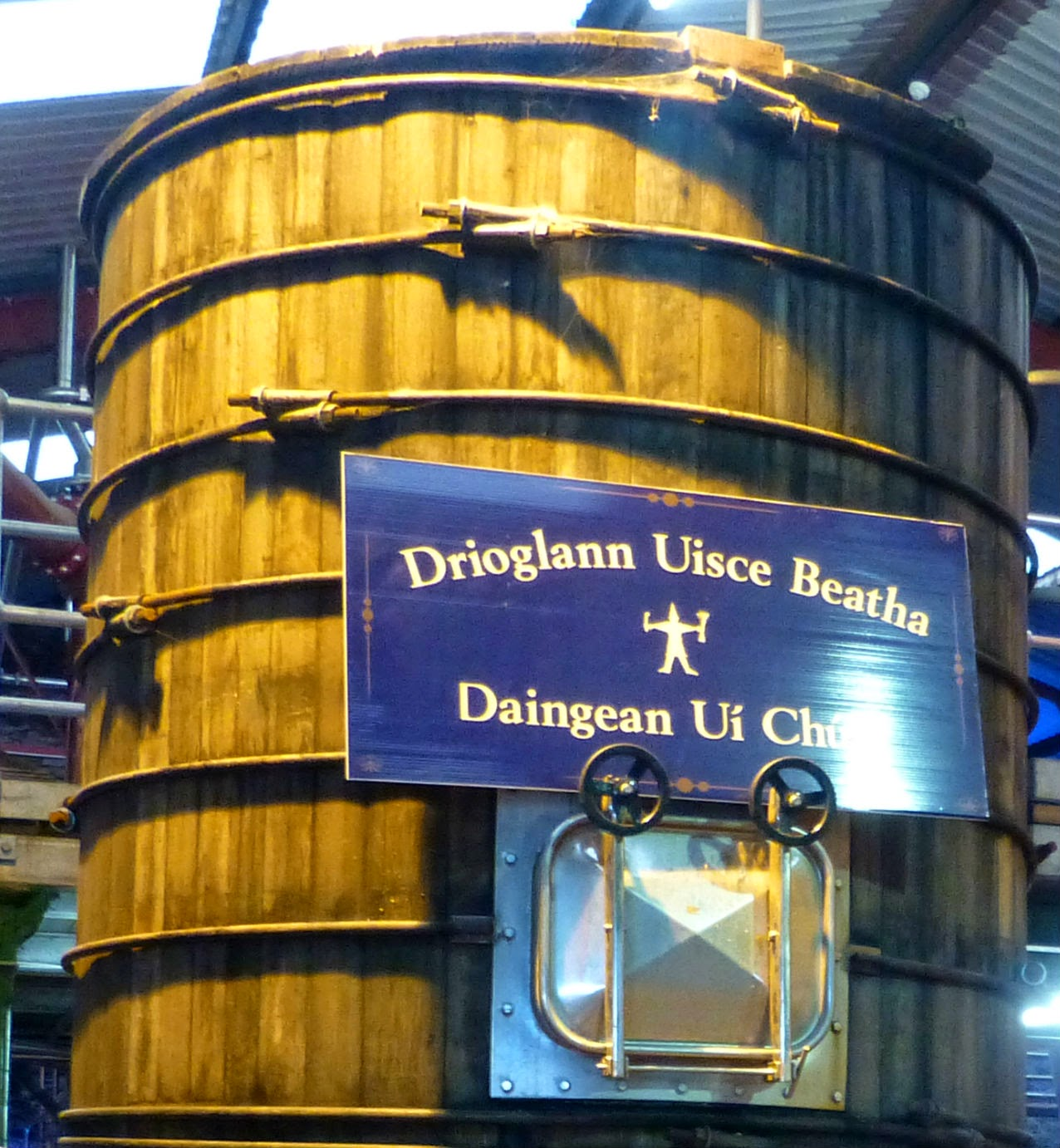 the dingle distillery tour. well worth ten of your euros!