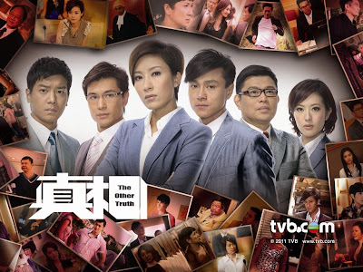 The Other Truth TVB