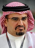 PANGERAN BAHRAIN TIDAK AKAN HADIR DI PERNIKAHAN WILLIAM 2011 Pangeran Bahrain Tak Akan Hadiri Pernikahan William-Kate