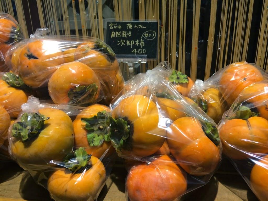 横山農園さんの次郎柿!