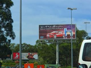 Tulisan jawi pada papan billboard di Brunei