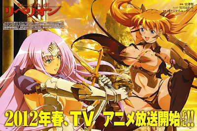 Queen's Blade Rebellion anime trailer 2012