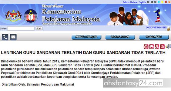 WW #23 | Penempatan Guru KPM 2013 Tidak Terjamin?