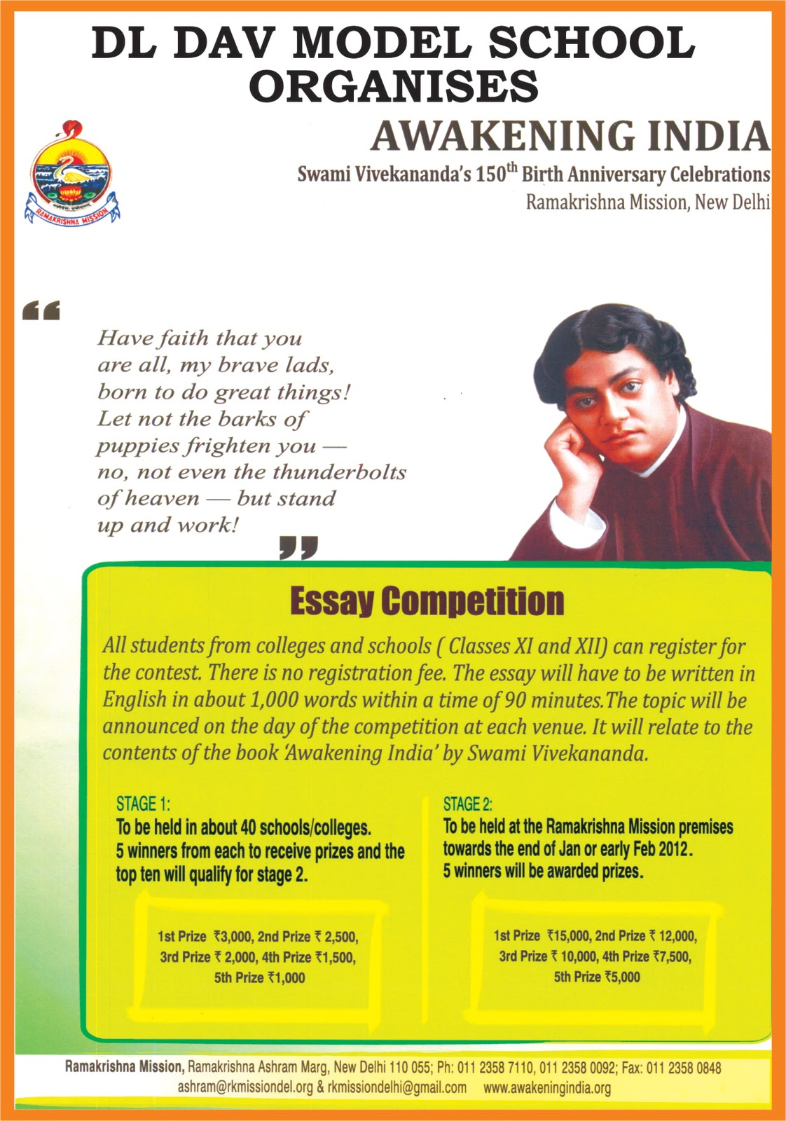 blissful earth  essay competition at dldav school on vivevakanand