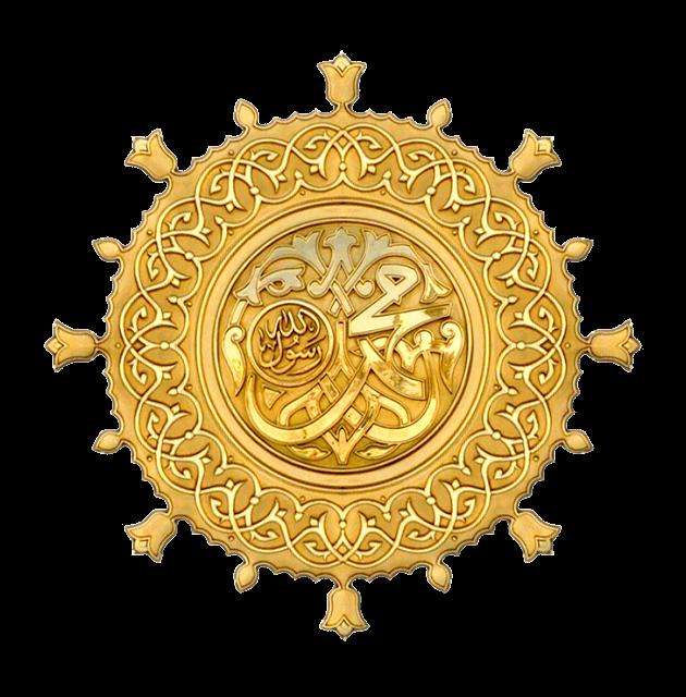Prophet Muhammad Pbuh Prophet Muhammad Peace Be Upon Him