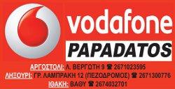 vodafon Papadatos
