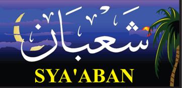 Abu Anas Madani Fadhilat Bulan Sya Ban Hadis Sahih Dhaif Palsu