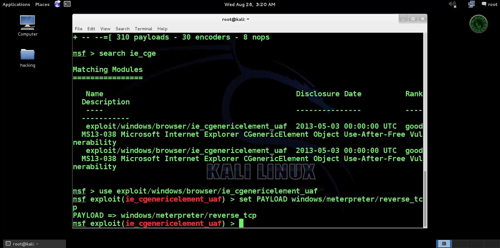 how to get victim ip address kali linux