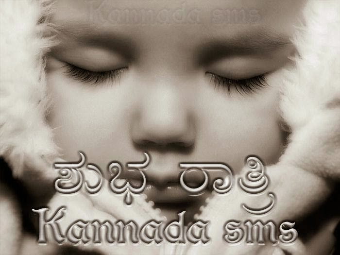 Kannada Love Quotes : Kannada Love Quotes. QuotesGram
