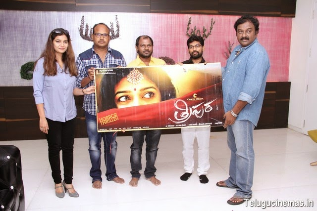 Swathi launch tripura