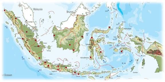 Mengenal Negara Kesatuan Republik Indonesia (NKRI)