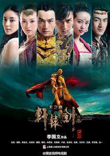 Hiên Viên Kiếm - Thiên Chi Ngân - Xuan Yuan Sword - Scar In Heaven