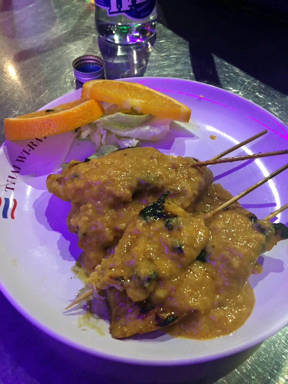 Cassie Cakes Review Thai Wi Rat Brisbane Blog
