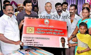 tamilnadu chief minister health insurance scheme details, maruththuva sigichai perum valigal
