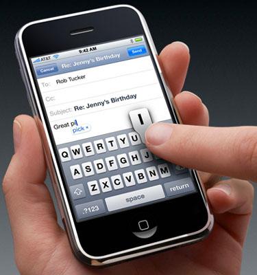 enviar un sms a un movil: