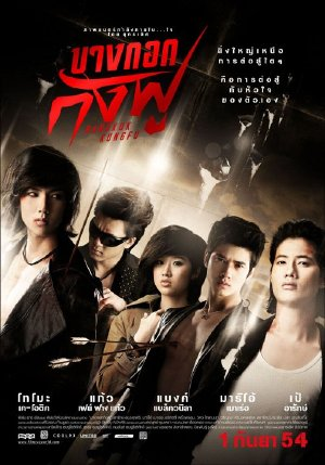 Bangkok Kungfu (2011) Vietsub