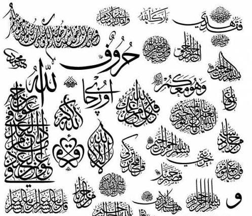 Tatto Letering on All Entry Arabic Tattoo Fonts
