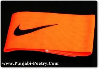 Nike Da Tag