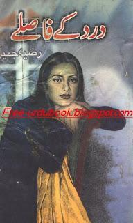 Dard Kay Faslay By Razia Jameel
