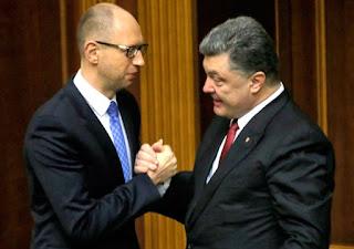 Порошенко назначил своим внештатным советником экс-главу ДУСи Березенко - Цензор.НЕТ 8234