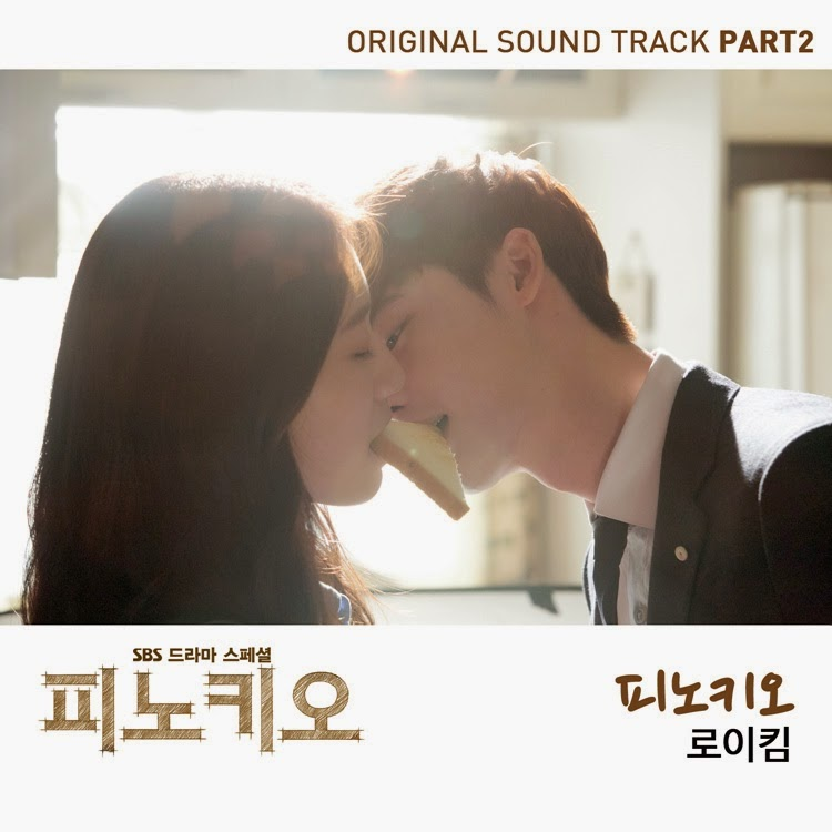 Download Lagu Better Now Malone: Download Lagu Roy Kim - Pinocchio [Pinocchio OST]