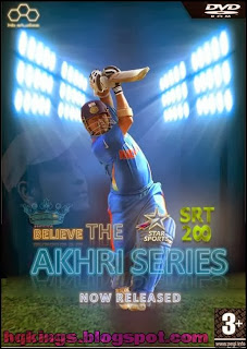 Believe The Akhri Series 2013 Patch