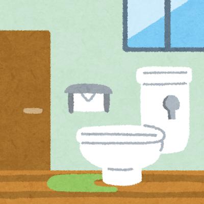 トイレのイラスト(室内風景)