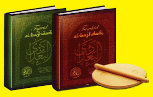 Buku Tamhid-Buku Tajwid-Alat Ketuk Al-Baghdadi