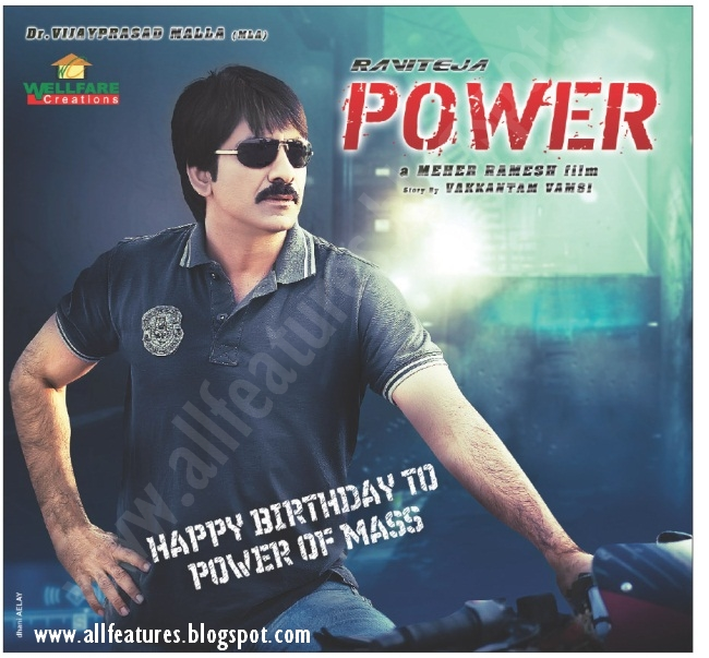 Power to tearer full mp3 download