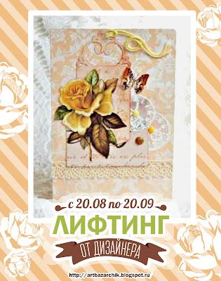 http://artbazarchik.blogspot.com/2015/08/23.html