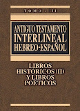 Antiguo Testamento Interlineal Hebreo-Español Completo Vol. 3.