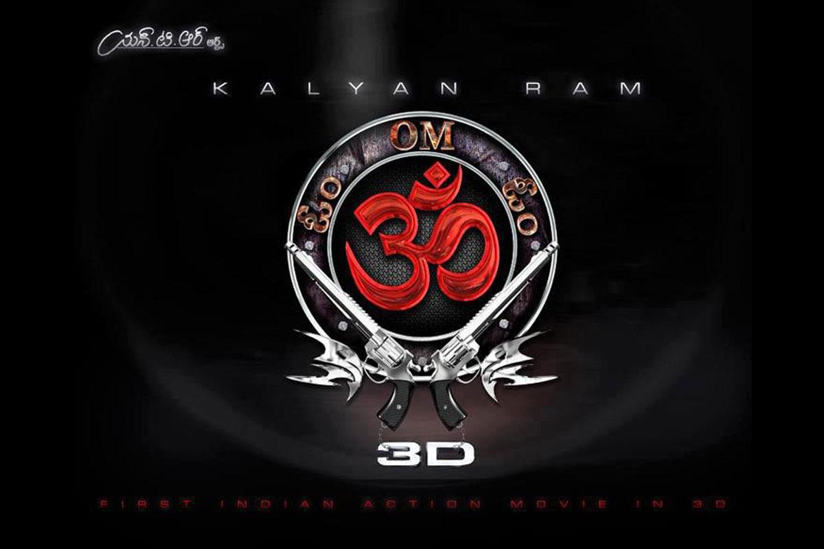 Om 3d 2013 Telugu Mp3 Songs Free Download The Art Of Hanu