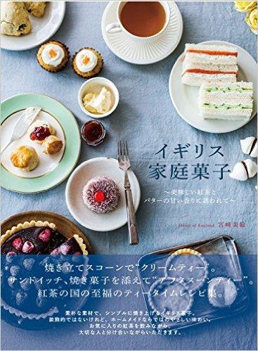 【本出版のお知らせ!】
